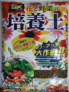 春園芸のために!用土・肥料の大特価!